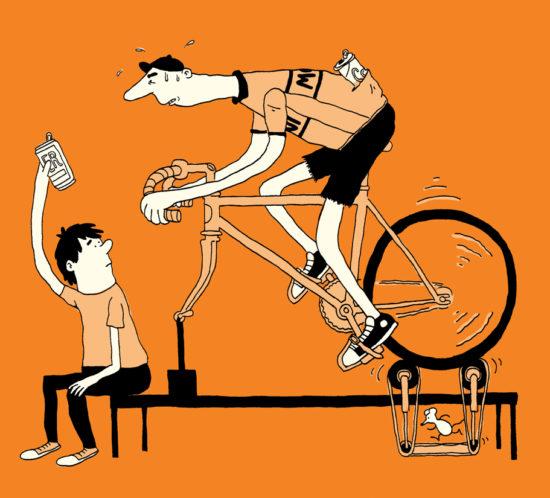 bike_trainer